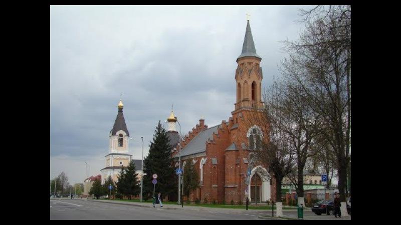 Цветущий город Полесья Речица