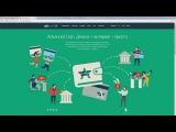 Advanced Cash. Регистрация и обзор кабинета Advcash
