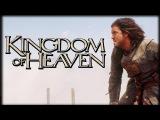 History Buffs Kingdom of Heaven