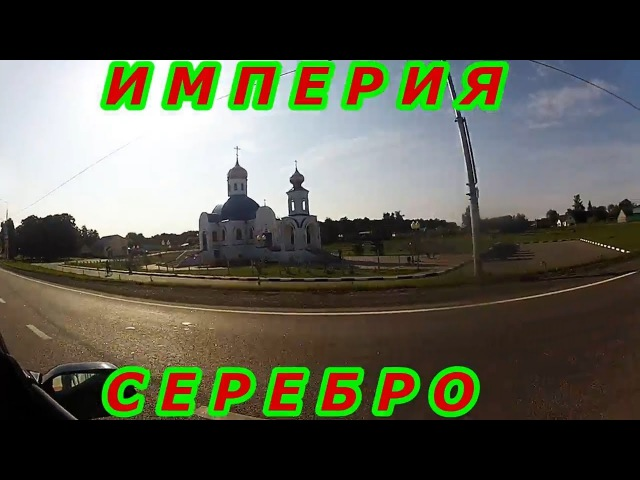 металлопоиск,коп 2017 - ИМПЕРИЯ НАНОСИТ ОТВЕТНЫЙ УДАР
