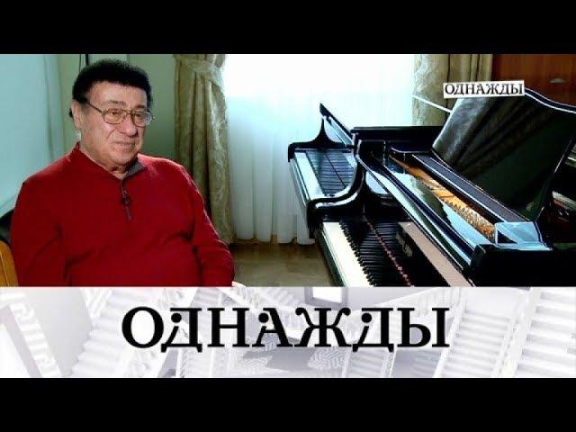 Однажды последнее интервью Зураба Соткилавы Владимир Познер и Константин С
