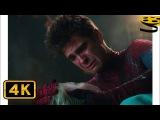Смерть Гвен Стейси Новый Человек-паук Высокое напряжение (2014) 4K ULTRA HD