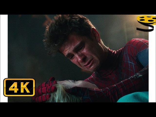 Смерть Гвен Стейси Новый Человек паук Высокое напряжение 2014 4K ULTRA HD