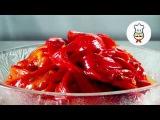 ВКУСНЕЙШАЯ ЗАКУСКА из ПЕРЦА!!! Snack from pepper