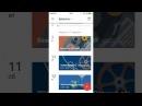 Гугл календарь - подключить бесплатную версию с обратной связью