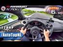 McLaren 570GT PP-Performance - 324 км/ч