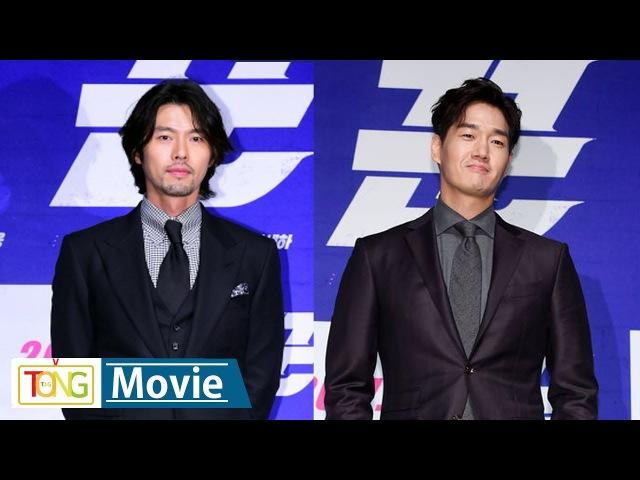 현빈 꾼 (The Swindlers) 제작보고회 -포토타임- (Hyun Bin, Jang Yoo Ji-tae, 배성우, 박성웅, 유지태, 나나)