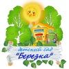 """МДОУ """"Детский сад № 79"""""""
