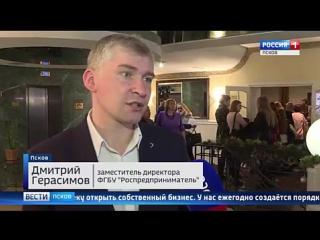 """Итоговый конгресс программы """"Ты-предприниматель"""""""