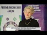 Яна Сажина, член Президиума МОД «Коми войтыр», поздравляет с Международным днём родного языка