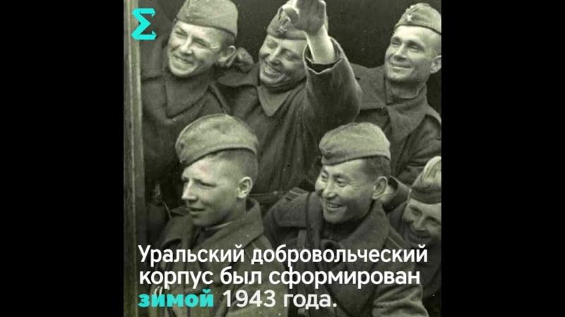 История памятника танкистам