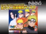 Naruto Shippuuden_ Narutimate Accel 2 Рекламный Ролик PS2