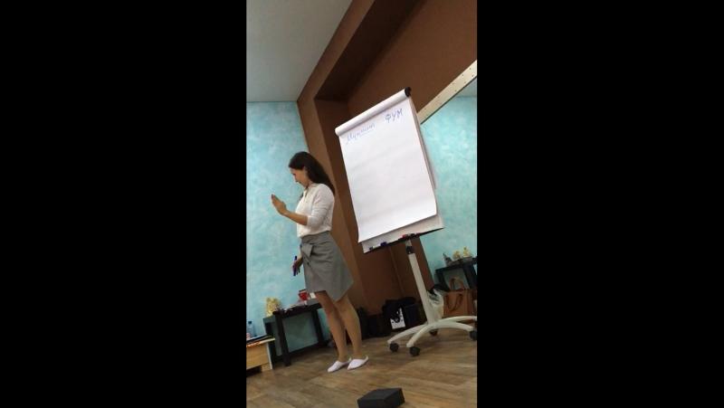 Лекция