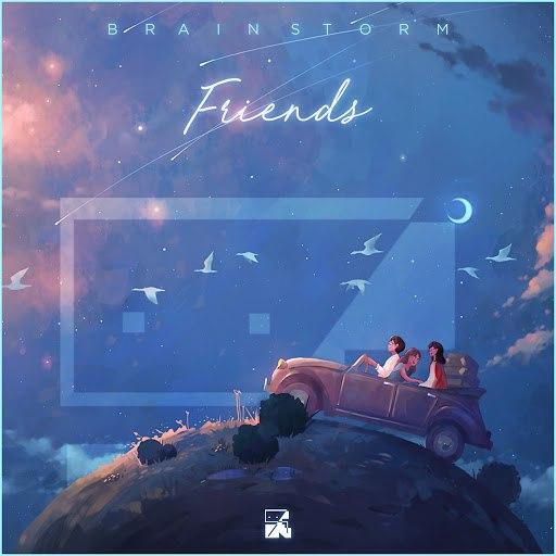 Brainstorm альбом Friends