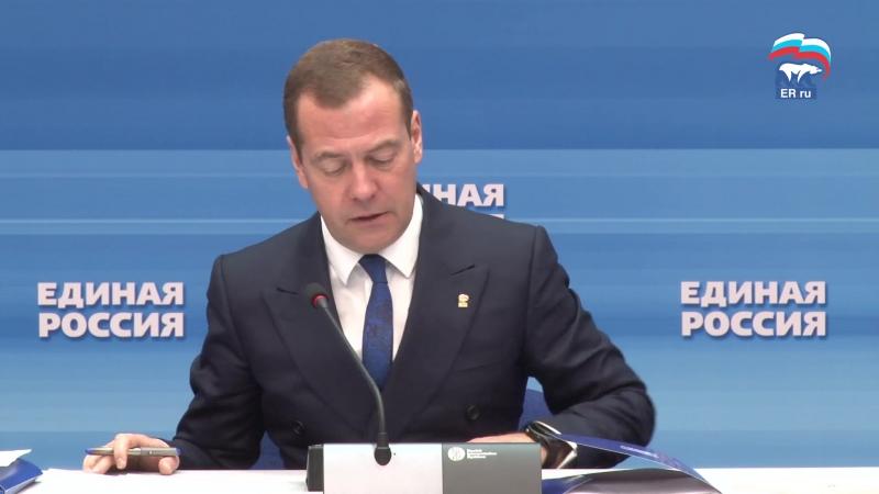 Заседание Комиссии по контролю за реализацией Предвыборной Программы «Единой России». Тема — АПК.