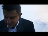 «2 минуты жизни». Леонид Агутин. Клип к заглавной песне саундтрека фильма «Рубеж»