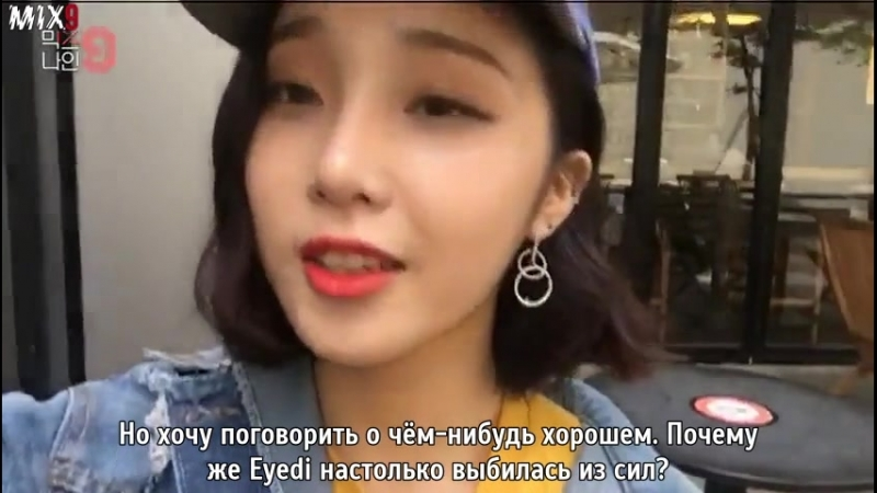 [08.11.17] Нам Юджин Bace Camp Stusio [RUS.SUB]