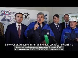 Золотые слова. Будущее страны - это дети! Это не теннис Ельцина и дзюдо Путина!