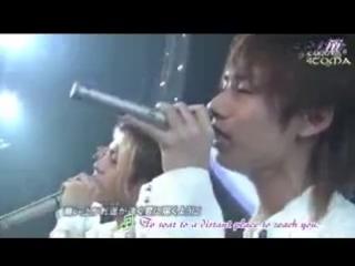 Yamashita Tomohisa, Ikuta Toma и др - Sayonara wa Ashita no Tame Ni