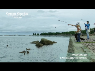Краски мира - туры и круизы по Карелии
