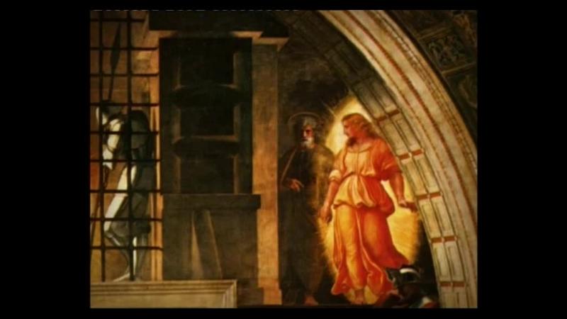 033 - О святых людях. Апостолы