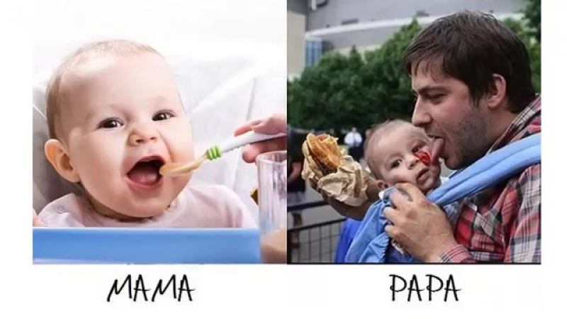 Funny Kids Photos Shows How Mother Father Treat Child`s Mom Vs Dad