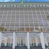 Дворец Культуры г. Юрюзань