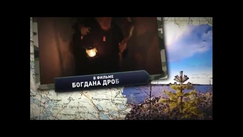 Заставка телесериала Берега (Россия-1, 2013)