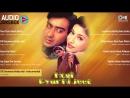 Hogi Pyar Ki Jeet 1999 Audio Songs Jukebox Ajay Devgan, Neha, Arshad Warsi Hit Hindi Songs