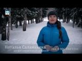 Астрологический прогноз на март от Натальи Саламахиной