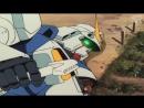 озвучка 09 Мобильный Доспех Гандам Виктория Mobile Suit Victory Gundam 09 серия Озвучка BaSiLL SR