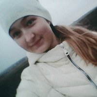 Бушкова Катя