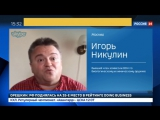 Новости на «Россия 24» • Сезон • Песков объяснил, откуда Путин знает о сборе биоматериала у россиян
