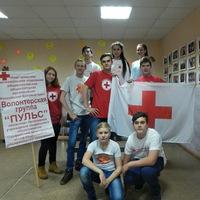 Российский Красный Крест п. Парфино