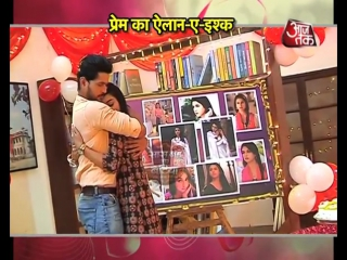 Prem and Tejaswi confess their love to each other