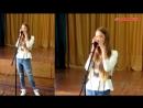 Бумбокс - Вахтерам (cover by Алина Воробьева)