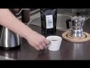 Готовим кофе в моке – пошаговая инструкция