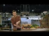 ПроСТО/Про100 Кухня - 3 сезон 02 серия