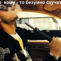 Анкета Александр Орлов