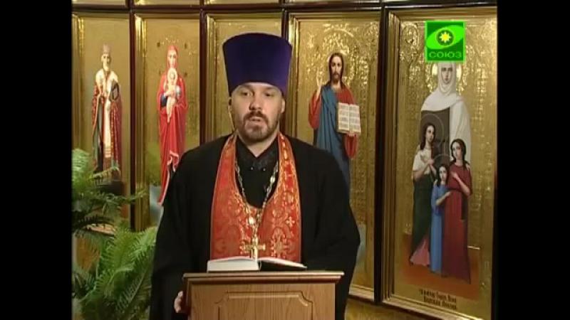 19 октября - день памяти Святого апостола Фомы