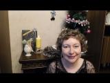 Астролог Лариса Григорьева. Гороскоп для Козерога на 2018 год. Присоединяйтесь к группе https://vk.com/zvezda_znaki