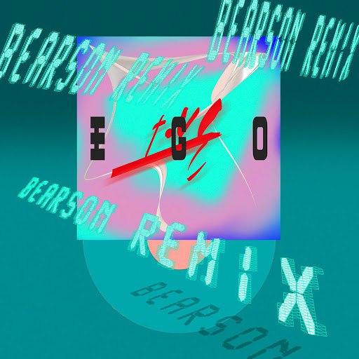 Tove Styrke альбом Ego (Bearson Remix)