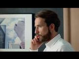 Отель Элеон 3 сезон план Петра