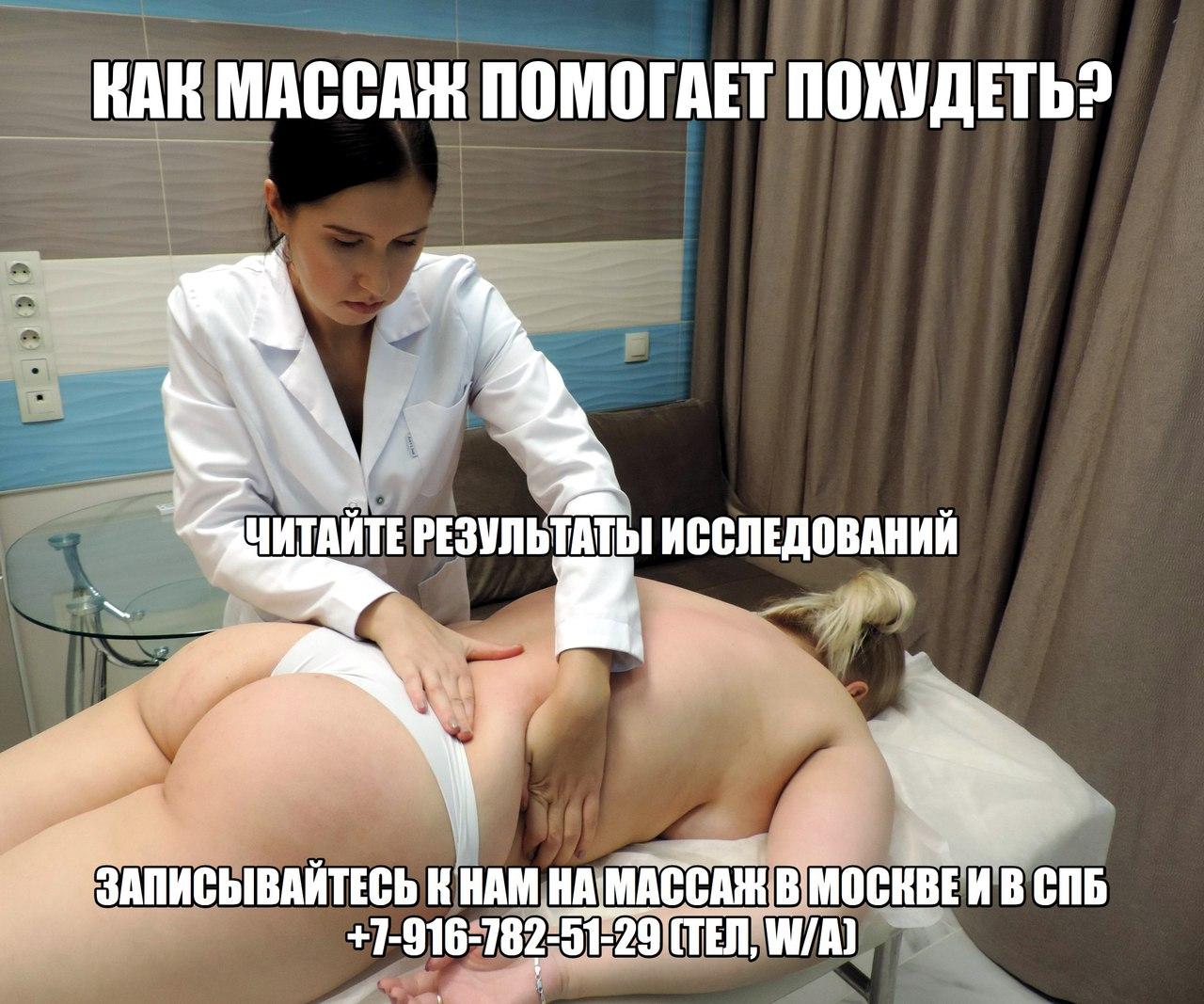 Смотреть порно ролики две молоденькие девушки пришли на масленный массаж