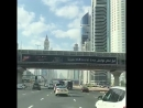 Dubai Sheikh Zaid Road