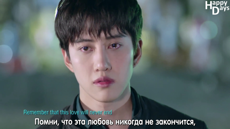 Mike D. Angelo – Together Forever (OST Mr. Swimmer) (рус.саб)
