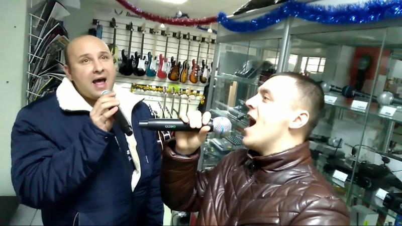 Кавер-дуэт Проурзин и Смирнов - Поём любимую песню;))