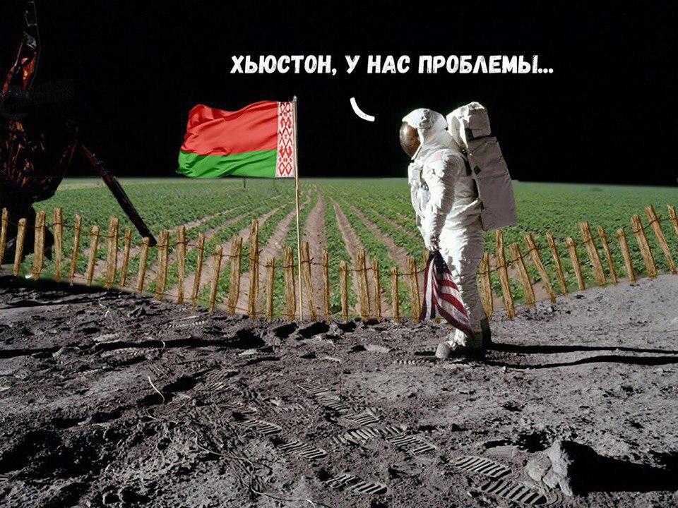 Беларусь смешные картинки, поздравительная губернатора