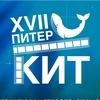 Фестиваль студенческих фильмов ПИТЕРКИТ
