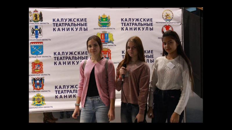 Слайд-шоу про отделение СМИ (I полугодие 2017-18 учебного года).